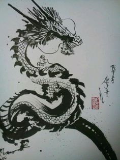 龍 Dragon Tattoo Shoulder, Chinese Zodiac Dragon, Dragon Illustration, Japanese Artwork, Dragon Artwork, Dragon Pictures, Irezumi, Ink Painting, Ink Art