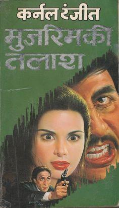 Free Download Mujrim Ki Talaash Karnal Ranjit Hindi Novel Pdf