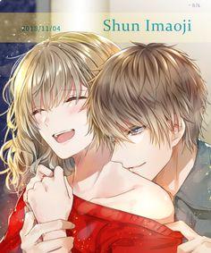 Twitter Anime Couples Cuddling, Anime Couples Manga, Manga Anime, Gothic Artwork, Anime Rules, Cute Anime Coupes, Anime Watch, Romantic Manga, Shall We Date