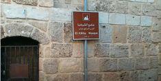 Aleppo, Syria, Mosque, Mosques