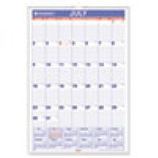 Desk Supplies>Desk Set / Conference Room Set>Holders> Calendar Holders: Monthly Wall Calendar with Ruled Daily Blocks, 15 1/2 x 22 3/4, White, 2016-2017