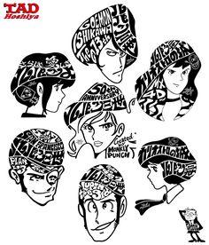 lupin the third ルパン三世 Lupin The Third, Love Illustration, Anime Figures, Anime Comics, Me Me Me Anime, Vintage Japanese, Funny Images, Game Art, Manga Anime