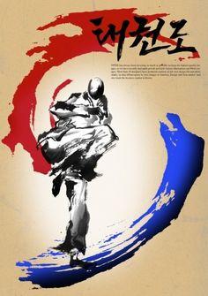 궁합기반 소개팅,소셜데이팅 오작스쿨 :: 대한민국의 전통무술 태권도/태권도/대한민국 Hapkido, Sports Art, Taekwondo, Karate, Art World, Martial Arts, Korea, History, Tigers