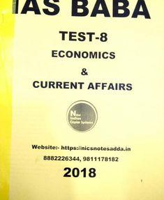 Ias Notes, Printed Materials, Coaching, Pdf, English, Website, Medium, Training, English Language