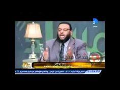 """رئيس ائتلاف المسلمين في مصر:- وليد اسماعيل """"الصرخي"""" هو المرجع العربي الو..."""