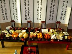 Korean New Year Traditions - Ancestral Offering