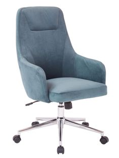 Yes, it& possible for something to be affordable *and* stylish! Chair, Stylish, Interior, Furniture, Colors, Home Decor, Decoration Home, Indoor, Room Decor
