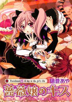 Barajou no Kiss 25 - Read Barajou no Kiss vol.6 ch.25 Online For Free - Stream 5 Edition 1 Page 10-1 - MangaPark
