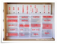 中身3 Muji Storage, Art Storage, Kitchen Organization, Storage Organization, Organized Kitchen, Aesthetic Room Decor, Home Office Decor, Home Decor, Konmari