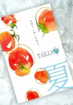This design use watercolor to draw tomatoes ,the cool make me feel the cool summer style. Food Graphic Design, Web Design, Japan Design, Book Design, Flyer Design, Layout Design, Print Design, Creation Flyer, Dm Poster