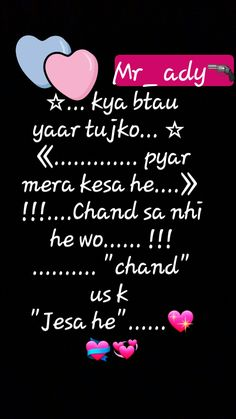 Mera chand to mujhe akela chod gya.ab na koi mera chand h na sitara ab mere pass sirf h andhera Secret Love Quotes, First Love Quotes, Love Quotes For Girlfriend, Husband Quotes, Beautiful Love Quotes, Cute Love Quotes, Love Yourself Quotes, Cute Attitude Quotes, Mixed Feelings Quotes