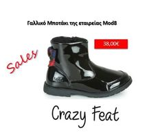 Hunter Boots, Rubber Rain Boots, Shoes, Fashion, Moda, Zapatos, Shoes Outlet, Fasion, Shoe