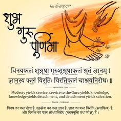 Because of their knowledge, guidance, and most of all, not giving up on us has made things million times easier. Here is a small tribute to… Guru purnima Sanskrit Quotes, Sanskrit Mantra, Vedic Mantras, Hindu Mantras, Hindi Quotes, Teachers Day In Hindi, Happy Teachers Day, Happy Morning Quotes, Morning Greetings Quotes