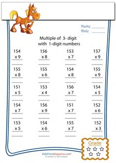 Multiplication Worksheet – 3 digit by 1 digit - #4  #3rd #grade #multiplication…