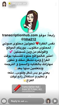 Easy Online Jobs, Online Work, Text Service, Study Apps, Work From Home Careers, Life Skills Activities, Jobs For Teens, Learning Websites, Educational Websites