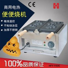 400.00$  Watch now - http://ali226.worldwells.pw/go.php?t=32730529875 - Free Shipping Commercial Use 110v 220v Electric 3pcs Fat Burning Poo Waffle Maker Iron 400.00$