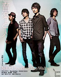 nico touches the walls - Recherche Google