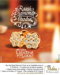 Mehta - Press Ad - Raasi Diamond Press Ad, Holi, Cool Designs, Diamond, Stuff To Buy, Jewelry, Jewels, Schmuck, Holi Celebration