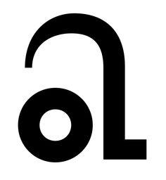 Ellmer Stefan | Type Design & Lettering
