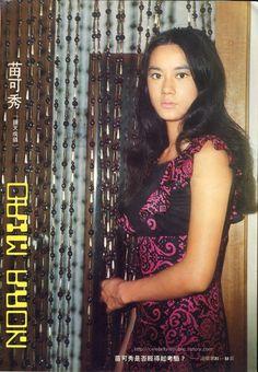 The beautiful Nora Miao.