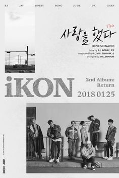 'LOVE SCENARIO' (title track) will be an emotional song with a medium tempo. The iKON members have been said to be practicing the choreography all night. Kim Jinhwan, Chanwoo Ikon, Ikon Wallpaper, Music Wallpaper, Screen Wallpaper, Ikon Kpop, Yg Ikon, Kpop Posters, Backgrounds