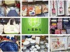 相信大家對百元店大創Daiso一點也不陌生吧?就在10月7日大創第一間和風百元雜貨店「わ菜和なKURASHI (wanawana kurashi)」開幕了!整間店的商品都是和風主題,雜貨、飾品、廚具、文具⋯⋯每件都非常吸引!讓旅旅小編帶大家來逛逛吧!