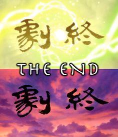 THE END OF KORRA