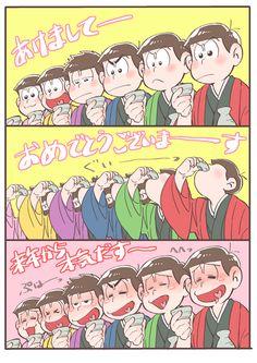 おそ松さん All Anime, Anime Guys, Osomatsu San Doujinshi, Sans Art, Ichimatsu, Howls Moving Castle, Artist Names, Game Character, Anime Characters