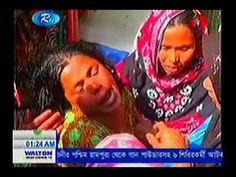 Bangla News Live Today 23 December 2015 On RTV Bangladesh News
