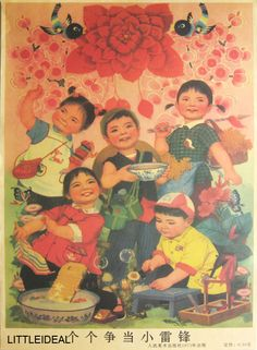 Chinese Communist Propaganda Poster Chinese Propaganda Posters, Chinese Posters, Propaganda Art, Political Posters, Retro Ads, Vintage Advertisements, Miss The Old Days, Graffiti, Chinese Babies