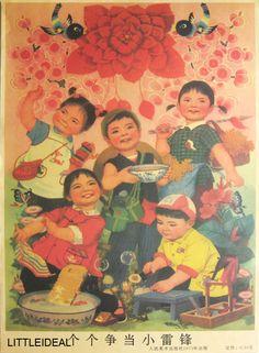 Chinese Communist Propaganda Poster