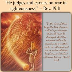 The Kindowm of God or Kingdom of Heaven Essay