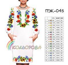 Заготовка плаття під вишивку бісером або хрестиком ПЖ-045. Купити
