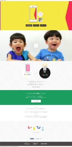 http://iro.pico-app.jp/