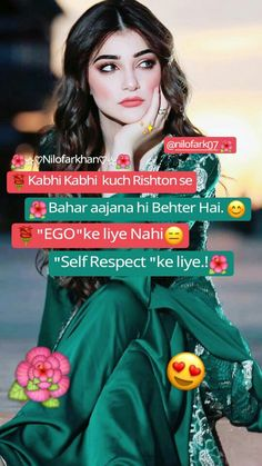 Attitude Quotes For Girls, Girl Attitude, Girls Dp Stylish, Stylish Girl Images, Hindi Shayari Friendship, Dale Carnegie, Dear Diary Quotes, Relationship Quotes, Life Quotes