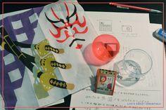 A kabuki furoshiki (wrapping cloth) from the gachyapon machines below the Kabuki-za in Ginza, Tokyo.