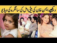 Aiman Khan, Birthday Bash, Daughter, Youtube, My Daughter, Youtubers, Daughters, Youtube Movies