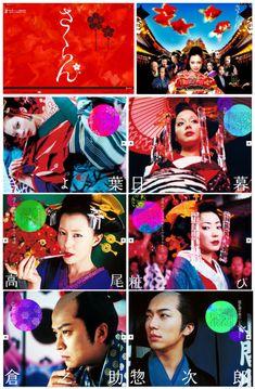 さくらん~てれんてくだ~ - たんぽぽ日和 Yukata, Japanese Kimono, Manga, Japanese Culture, Geisha, Anime, Butterfly, Actresses, Traditional