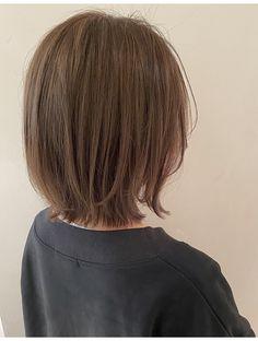 Elegance Hair, Short Straight Hair, Girl Short Hair, Choppy Bob Hairstyles, Straight Hairstyles, Shot Hair Styles, Curly Hair Styles, Ulzzang Hair, Elegant Hairstyles