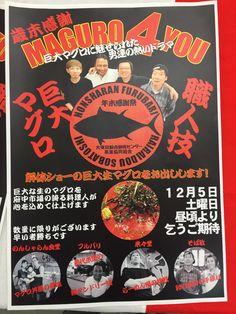 東京府中にある市場内にてイベント商品食品包装資材販売をしている会社です。