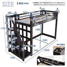 Full Bed Loft, Build A Loft Bed, Loft Bed Frame, Loft Bed Plans, Bedroom Setup, Bedroom Bed Design, Small Room Bedroom, Bedroom Loft, Bunk Bed With Desk