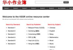http://chineseworkbooks.com/zh/6-sjkc-workbooks/?f=kssr-1 - KSSR There are many ways to improve your child's academic results. If your child is in Malaysia and is in Year 1, 2, 3 or 4 this year then he or she is studying the KSSR syllabus. You could revise as much as you can, stick to a timetable, plan library visits, take your books everywhere you go, etc. But top scorers under the KSSR system all have one method consistent among them, and their secret is to practice, practice, practice.