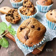 何コレ?!旨っ❤️ふわっふわ〜チョコチップコーヒーマフィン Sweets Recipes, Brownie Recipes, Bread Recipes, Cake Recipes, Cooking Recipes, Healthy Baking, Japanese Food, Deserts, Food And Drink