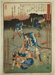 "Utagawa Hiroshige 歌川 広重  Japanese, 1797-1858    Tokimune, Sukenari, Kikko Kojiro and Aiko Saburo fighting in the rain, from the series ""Illustrated Tale of the Soga Brothers (Soga monogatari zue)"", c. 1843/47"
