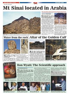 Archeology confirms proper location of Mt. Sinai... this is significant as to why Satan would choose to set up his counterfeit kingdom in Arabia