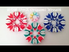 折り紙 リースの簡単な折り方4(niceno1)Origami Wreath tutorial - YouTube