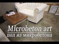 MICROBETON ART -пол из микробетона, видео по нанесению. Microcement -Микроцемент - YouTube