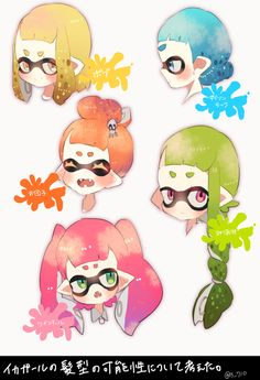 THEY NEED THIS IN SPLATOON NOW
