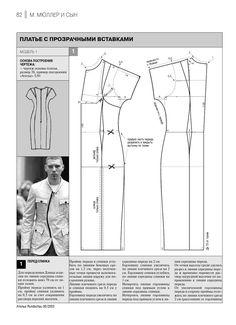 """Сборник «Ателье-2003» из серии «Библиотека журнала """"Ателье""""» включает основные уроки конструирования мужской и женской одежды по уникальной системе кроя «М. Мюллер и сын», опубликованные в 2003 году в профессиональном журнале «Ателье». В сборнике «Ателье-2003»: искусство кроя 50-х, варианты построения и моделирования рукавов, базовая основа женского платья, элегантный нарядный костюм, мода для беременных, балетные пачки, мужские пиджаки, куртки и жилет и многие другие темы журнала «Ателье»…"""