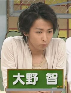Listen to every Arashi track @ Iomoio Hip Hop, Human Poses, Idole, Japanese Drama, All Songs, Latest Albums, Dont Understand, Your Music, Korean Drama